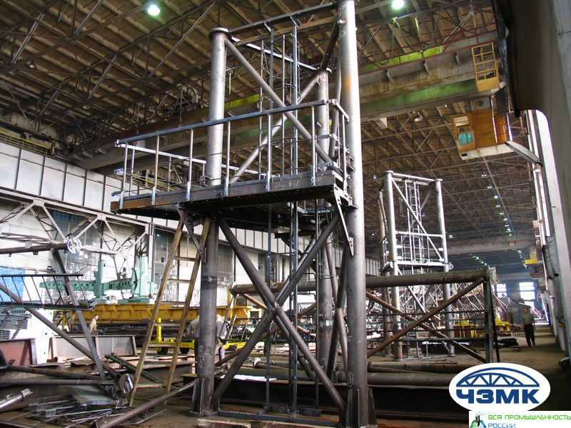 действия заводы металлоконструкций челябинская область такого