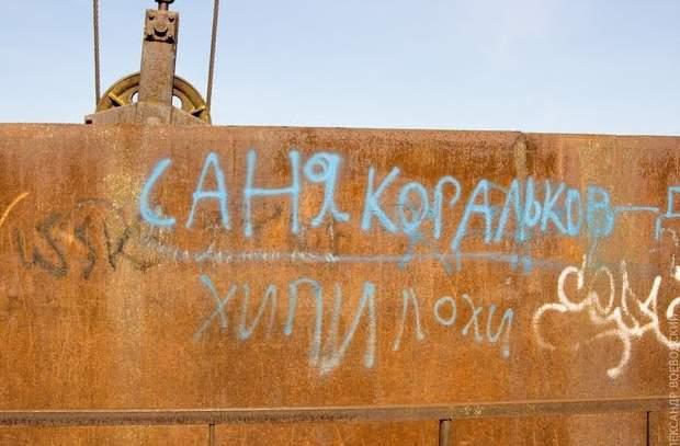 PROMFOTO из ЖЖ: Порховская ГЭС и окрестности…