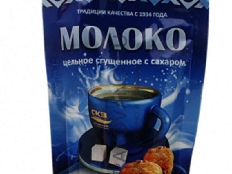 PROMFOTO из ЖЖ: ОАО «Консервный завод «Саранский»